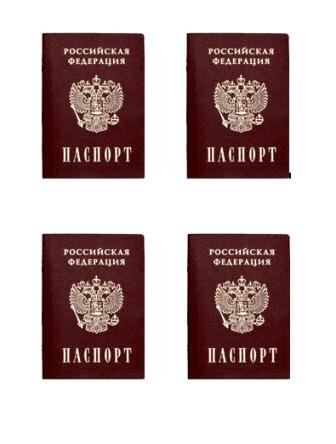 Картинки для печати паспорт